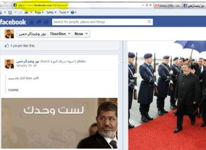 Dahee Saeed Screen Capture Morsi pics