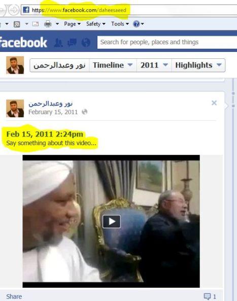 Dahee Saeed screen capture of Qaradawi video post