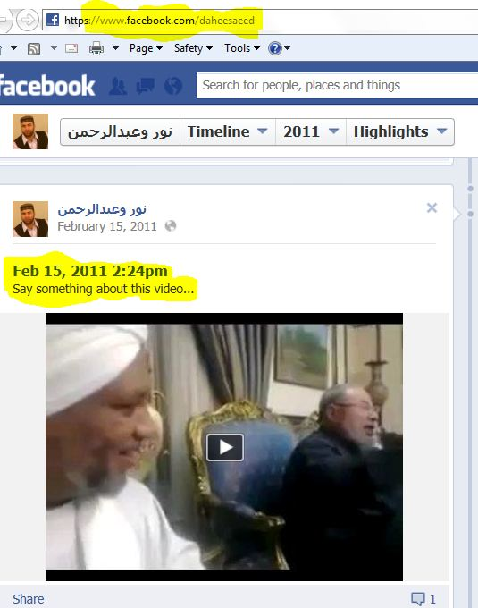 Dahee Saeed screen capture of Qaradawi video post