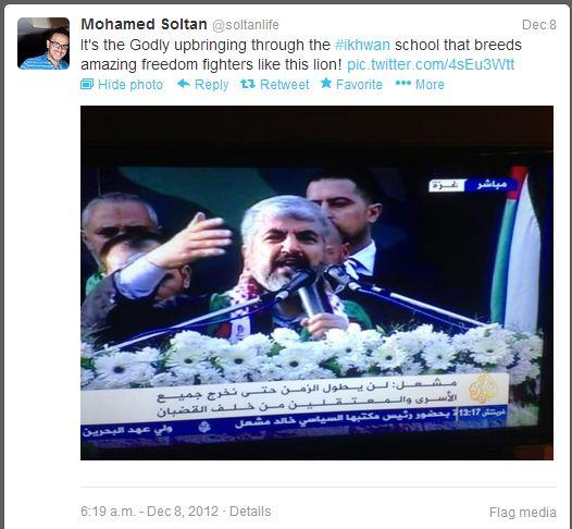 Mohammed Sultan FREEDOM FIGHTER hamas Khaled Mashal