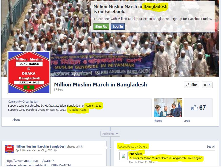 facebook in bangladesh Microsoft bangladesh, dhaka, bangladesh 5,054 likes 651 were here business service.