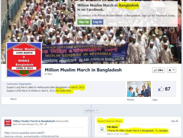 Million Muslim March Bangladesh 11