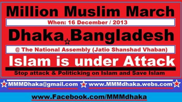 Million Muslim March Bangladesh 5