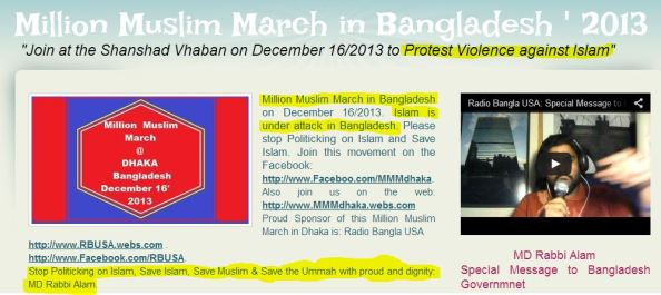 The Million Muslim March  in Bangladesh was created on March 1st, 2013. The Million American March Against Fear was created exactly two weeks later when MD Alam really got his creative jihad juices flowing.......