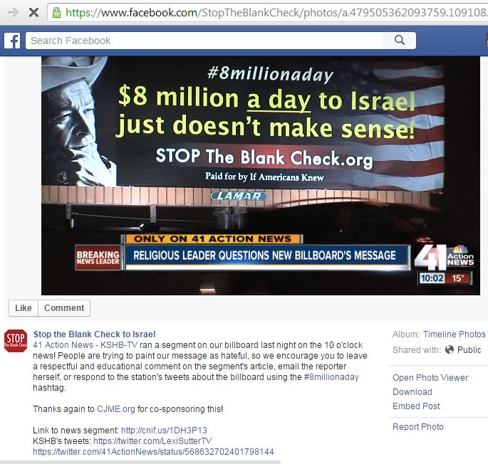 CJME Billboard Campaign encouraging Pro-Palestinian to contact reporter