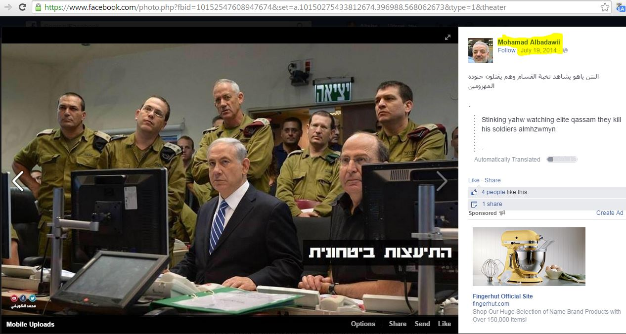 M Albadawi posts pic of Bibi and says something about stinking jew watching Hamas kill soldiers