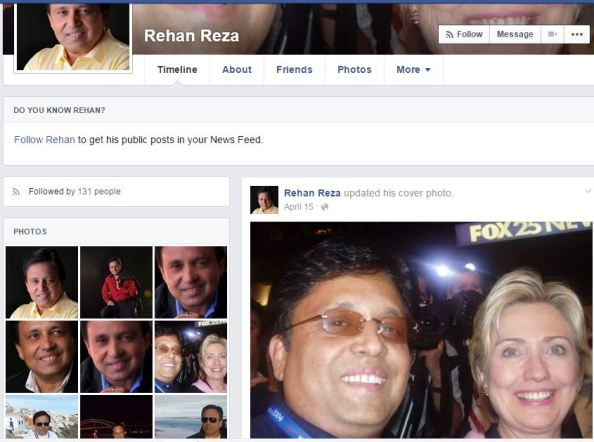Rehan Reza with Hillary Clinton April of 2015