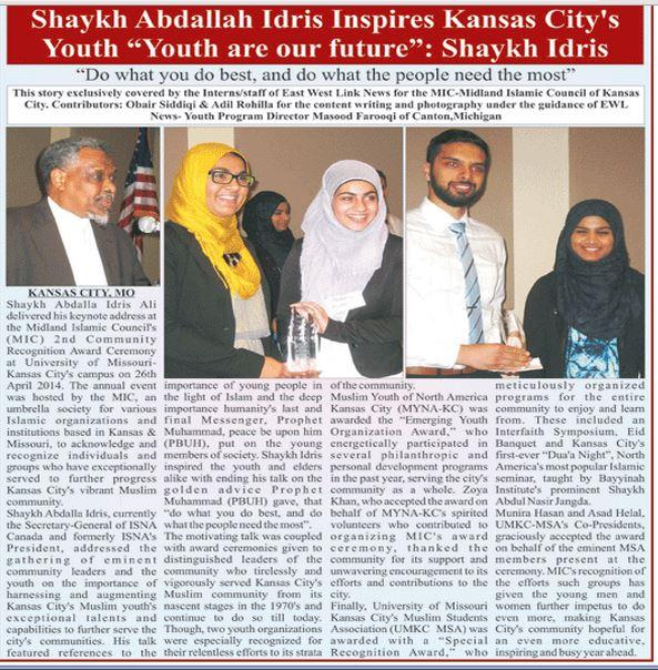UrduTimesUSA MYNA 5-01-14 UMKC MSA