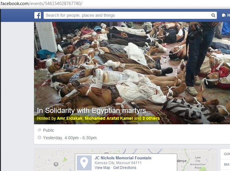 Amr Eldakak facebook event Tahrir SQ KC