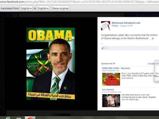 Mohamad Albadawi, a long time leader at the ISGKC congratulates the fact the President Obama's brother is Muslim Brotherhood