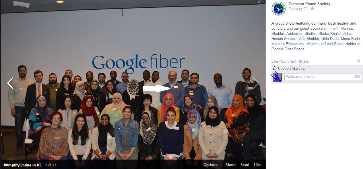 Mahnaz Shabbir at Google Fiber 4