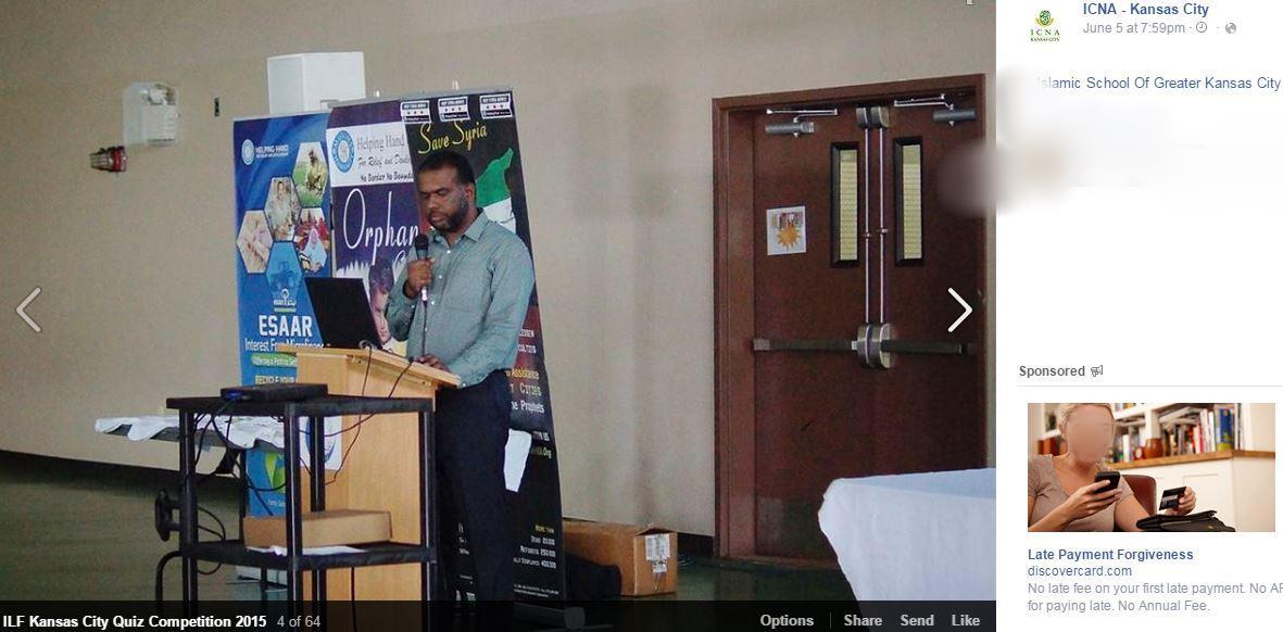 ICNA KC Mansoor Ali Syed at ISGKC