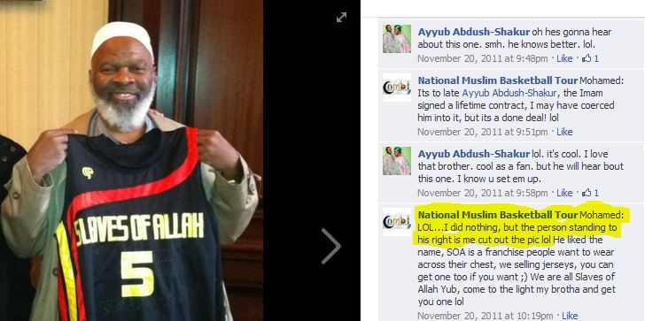 Mohamed El-Housiny posts picture of himself (cut out of the pic as comment shows) with Siraj Wahhaj in Kansas City. This picture was in 2011