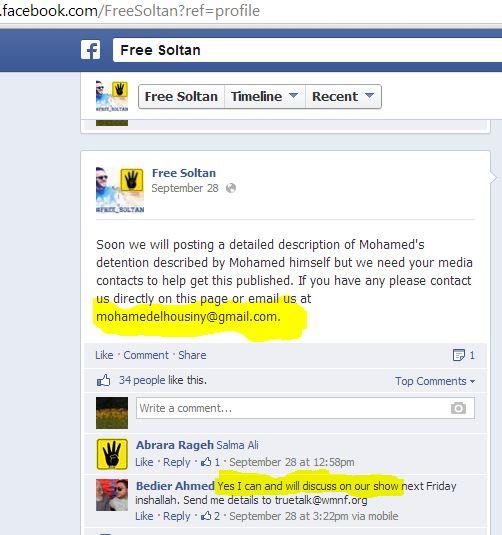 Mohamed El-Housiny admin for facebook FREESOLTAN page