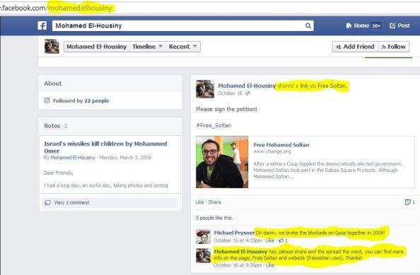 Mohamed El-Housiny YES broke Gaza Blockade 2009 FREE SOLTAN