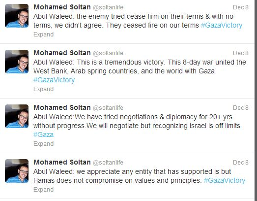 Mohammed Soltan and HAMAS